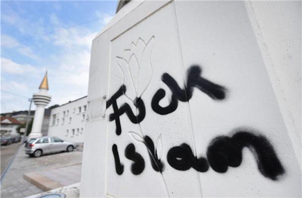 Neuseeland Anschlag Video Update: Gn-online.de